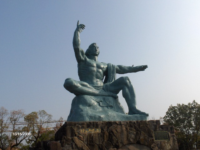 The Peace Statue in Peace Memorial Park, Nagasaki, Japan